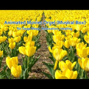 "Beauty and the Beast (Lullaby Music Box Version) [From the Movie ""Beauty and the Beast""] by Hamasaki vs Hamasaki"