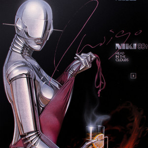 Indigo cover art