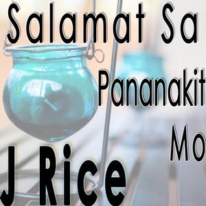 Salamat Sa Pananakit Mo