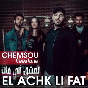 El Achk Li Fat
