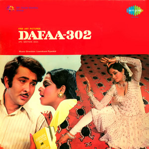 Dafaa-302 (Original Motion Picture Soundtrack) album