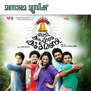 Ente Mavum Poothe by Vineeth Sreenivasan, Arun Elat, Shaan Rahman, Rzee