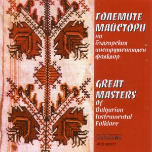 Pazardzhishka Rachenitza by Petko Radev