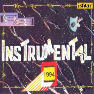 Goriya Pyar Mujhe - Instrumental cover art