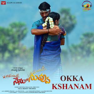 Okka Kshanam - From