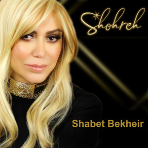 Shabet Bekheir