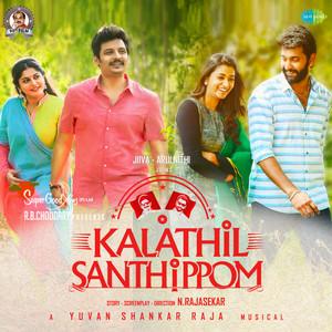 Kalathil Santhippom (Original Motion Picture Soundtrack)