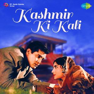 Kashmir Ki Kali (Original Motion Picture Soundtrack) album