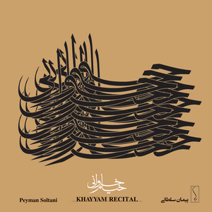 Khayyam Recital