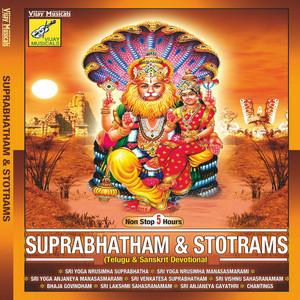 Ashtalakshmi Gayathri cover art