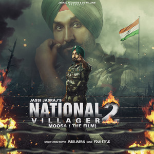 """National Villager 2 (From """"National Villager 2 Moosa - The Film"""")"""