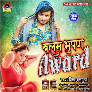 Balam Bhusan Award - Single