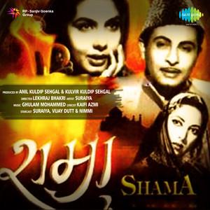 Shama (Original Motion Picture Soundtrack) album