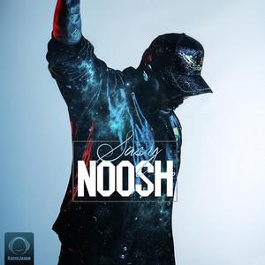 Noosh