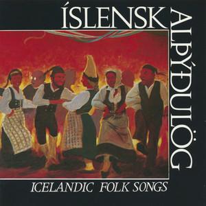 Sumarkveðja by Ólafur Þórðarson