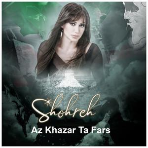 Az Khazar Ta Fars