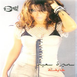 Mabahebesh El Khesam
