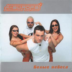 A-Europa