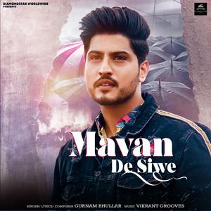 Mavan De Siwe by Gurnam Bhullar