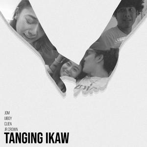 Tanging Ikaw