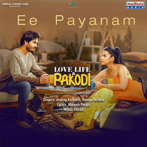Ee Payanam (From