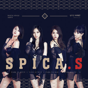 SPICAS – Give Your Love (Acapella)