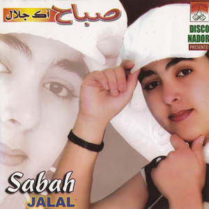 Qaad Lhoub Nach