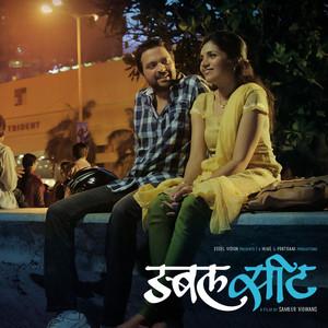 Ritya by Hrishikesh