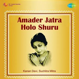 Anadi Kaaler Srote Hits Of Kanan Devi