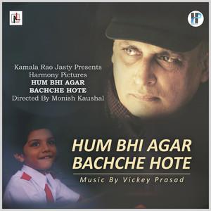 Hum Bhi Agar Bachche Hote (From
