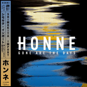 Gone Are the Days (Shimokita Import)