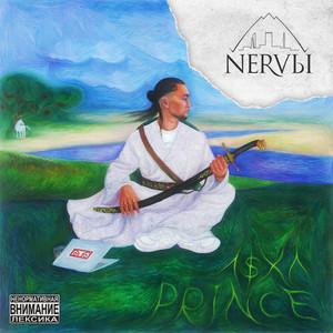 NERVЫ by V $ X V PRiNCE