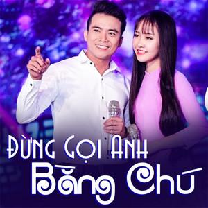 Le Sang profile picture