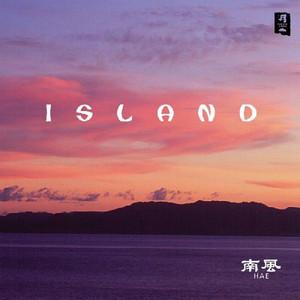 Sunset Island by Hae