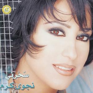Ma'houra Alayk