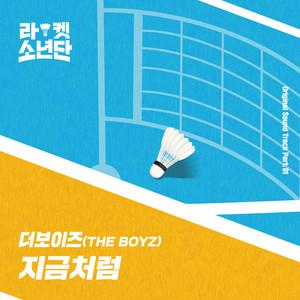 Racket Boys (Original Television Soundtrack) Pt. 1