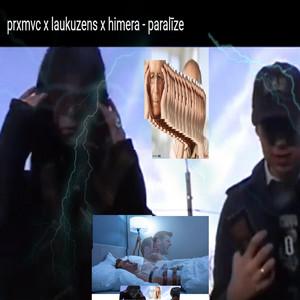 paralīze