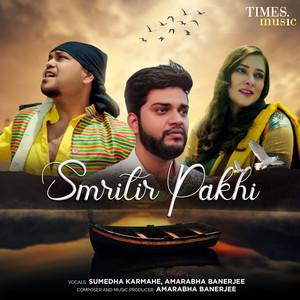 Smritir Pakhi