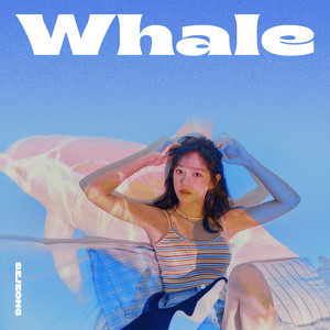 Whale by KIMSEJEONG