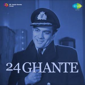 24 Ghante (Original Motion Picture Soundtrack) album