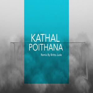 Kathal Poithana (Teaser Track)