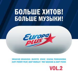 Bolshe Hitov! Bolshe Muziki! (Vol.2)