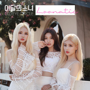 LOONATIC Eng. Ver. cover art