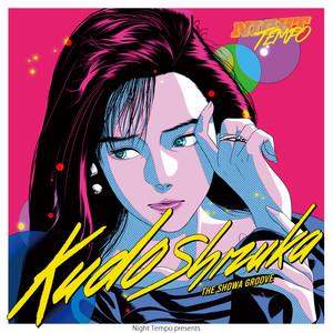 Wine Hitokuchi no Uso - Night Tempo Showa Groove M... cover art