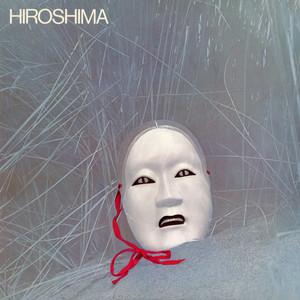 Roomful of Mirrors by Hiroshima