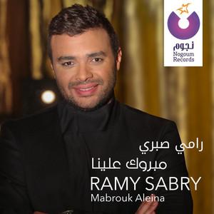 Mabrouk Alina