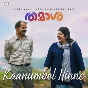 Kaanumbol Ninne cover art