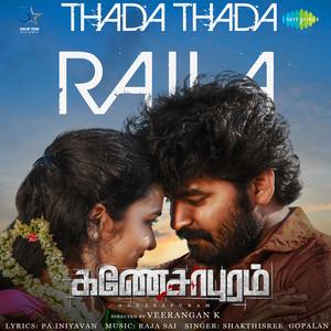 Thada Thada Raila - Ganesapuram
