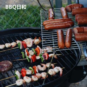 BBQ日和
