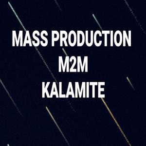 Kalamite